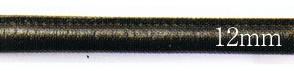 本革カバン手紐(丸紐)12mm巾<切り売り>黒