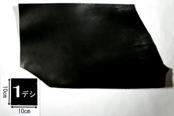 LCサドルレザー・スタンダード・マット ブラック 半端物