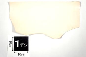 LCヌメ・スーパーエコノミー 無地 半端物