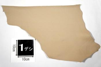 LCフィーノ(牛クロム革) トープ 半端物