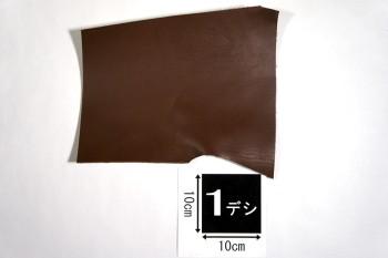 LCカラーヌメ革 焦茶 半端物