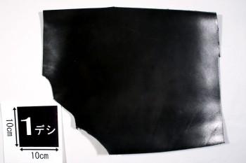 LCサドルレザー・スタンダード・グレージング ブラック 半端物