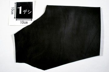 栃木レザー・クラシックヌメ ブラック 半端物