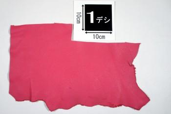 LCフィーノ(牛クロム革) ピンク 半端物