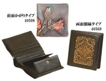 <札入>ボックス札入/黒