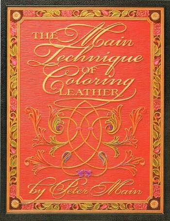 <Book>カラーリング・テクニック