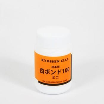 白ボンド#100ミニ(100cc)