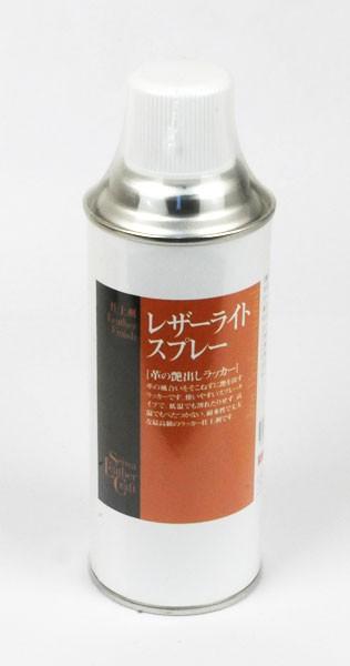 <仕上剤>レザーライトスプレー300ml