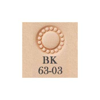 バリーキング刻印 BK63-03