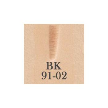 バリーキング刻印 BK91-02