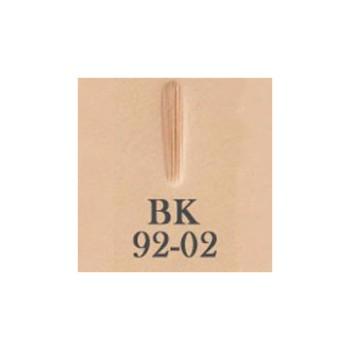 バリーキング刻印 BK92-02