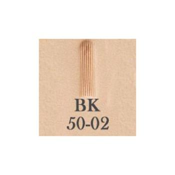 バリーキング刻印 BK50-02
