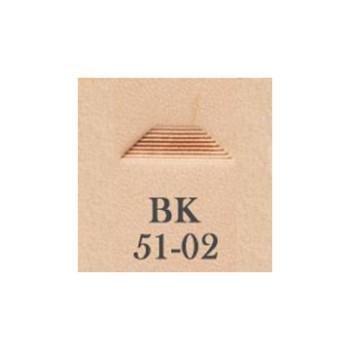 バリーキング刻印 BK51-02