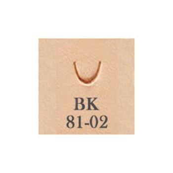 バリーキング刻印 BK81-02