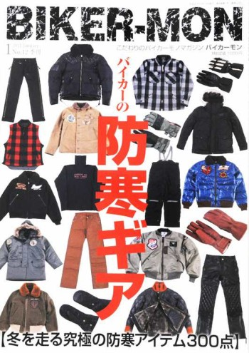 <OUTLET><参考書>バイカーモン2011January№12